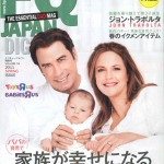 FQ Magazine Japan